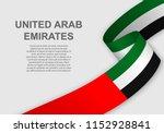 waving flag of united arab... | Shutterstock .eps vector #1152928841