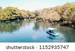 Camecuaro Lake In Michoacan...