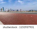 panoramic skyline and modern... | Shutterstock . vector #1152937931