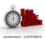 3d illustration stopwatch    Shutterstock . vector #1152938024
