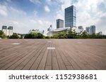 panoramic skyline and modern... | Shutterstock . vector #1152938681