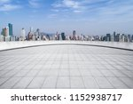 panoramic skyline and modern... | Shutterstock . vector #1152938717