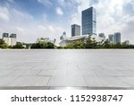 panoramic skyline and modern... | Shutterstock . vector #1152938747