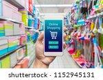 men hand holding modern mobile... | Shutterstock . vector #1152945131