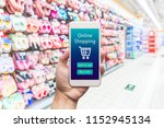 men hand holding modern mobile... | Shutterstock . vector #1152945134