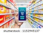men hand holding modern mobile... | Shutterstock . vector #1152945137