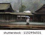 miyajima island  hiroshima ... | Shutterstock . vector #1152956531