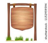 wooden sign standing in grass ...   Shutterstock .eps vector #1152959594