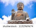 Tian Tan Buddha  Big Budda  Th...