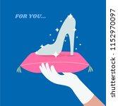 white glove flat design vector. ... | Shutterstock .eps vector #1152970097