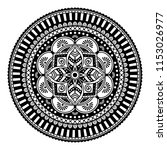 mandala pattern black and white.... | Shutterstock .eps vector #1153026977