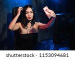 top view of pretty girl... | Shutterstock . vector #1153094681
