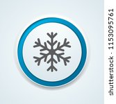 snowflake button illustration | Shutterstock .eps vector #1153095761