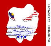 illustration of  malaysia day... | Shutterstock .eps vector #1153096064