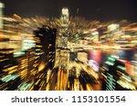 unfocused  blurred zoom night...   Shutterstock . vector #1153101554