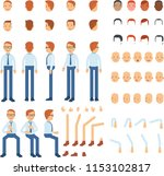 part male body and various head....   Shutterstock .eps vector #1153102817