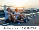 two profesional athletes... | Shutterstock . vector #1153105244