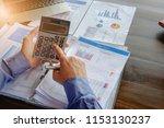 close up businessman using... | Shutterstock . vector #1153130237