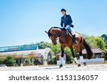 promising equestrian. young... | Shutterstock . vector #1153136057