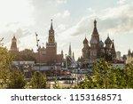 moscow  russia   june 13  2018  ... | Shutterstock . vector #1153168571