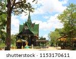 Wat Pa Maha Chedi Kaew  Wat Lan ...