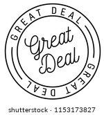 great deal stamp | Shutterstock .eps vector #1153173827