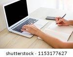 close up hand holding pen... | Shutterstock . vector #1153177627