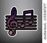 music violin clef sign. g clef... | Shutterstock .eps vector #1153187377