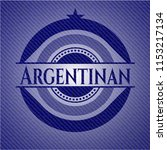 argentinan with jean texture | Shutterstock .eps vector #1153217134