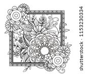 adult coloring page with... | Shutterstock .eps vector #1153230334