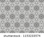 ornament with elements of black ... | Shutterstock . vector #1153233574