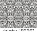ornament with elements of black ... | Shutterstock . vector #1153233577