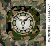 caduceus medical icon on...   Shutterstock .eps vector #1153237207