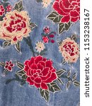 embroidered flowers jeans... | Shutterstock . vector #1153238167