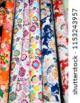 set of colorful floral fabric... | Shutterstock . vector #1153243957