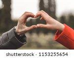 hands of lovers   Shutterstock . vector #1153255654