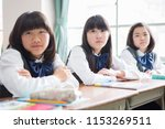 japanese female students to sit ... | Shutterstock . vector #1153269511