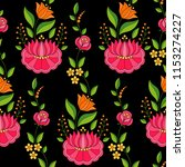 hungarian folk pattern vector... | Shutterstock .eps vector #1153274227