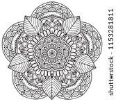black and white mandala vector... | Shutterstock .eps vector #1153281811