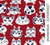 seamless pattern with cute cats ... | Shutterstock .eps vector #1153301617