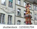 simsonbrunnen or samson...   Shutterstock . vector #1153331704