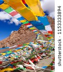 wind wavering buddhist tibetan... | Shutterstock . vector #1153333894