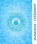 kettlebell icon inside... | Shutterstock .eps vector #1153334647