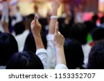 people reacting to the question ... | Shutterstock . vector #1153352707