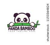 panda with bamboo logo cute | Shutterstock .eps vector #1153364824