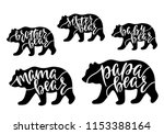 mama  papa  baby  brother ... | Shutterstock .eps vector #1153388164
