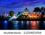 dakshineswar kali temple at... | Shutterstock . vector #1153401934