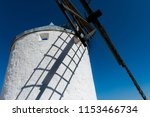 spanish windmills  like those... | Shutterstock . vector #1153466734