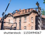 the main entrance gate to...   Shutterstock . vector #1153494067