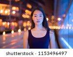 portrait of beautiful asian... | Shutterstock . vector #1153496497